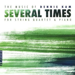 music of dennis kam 2018